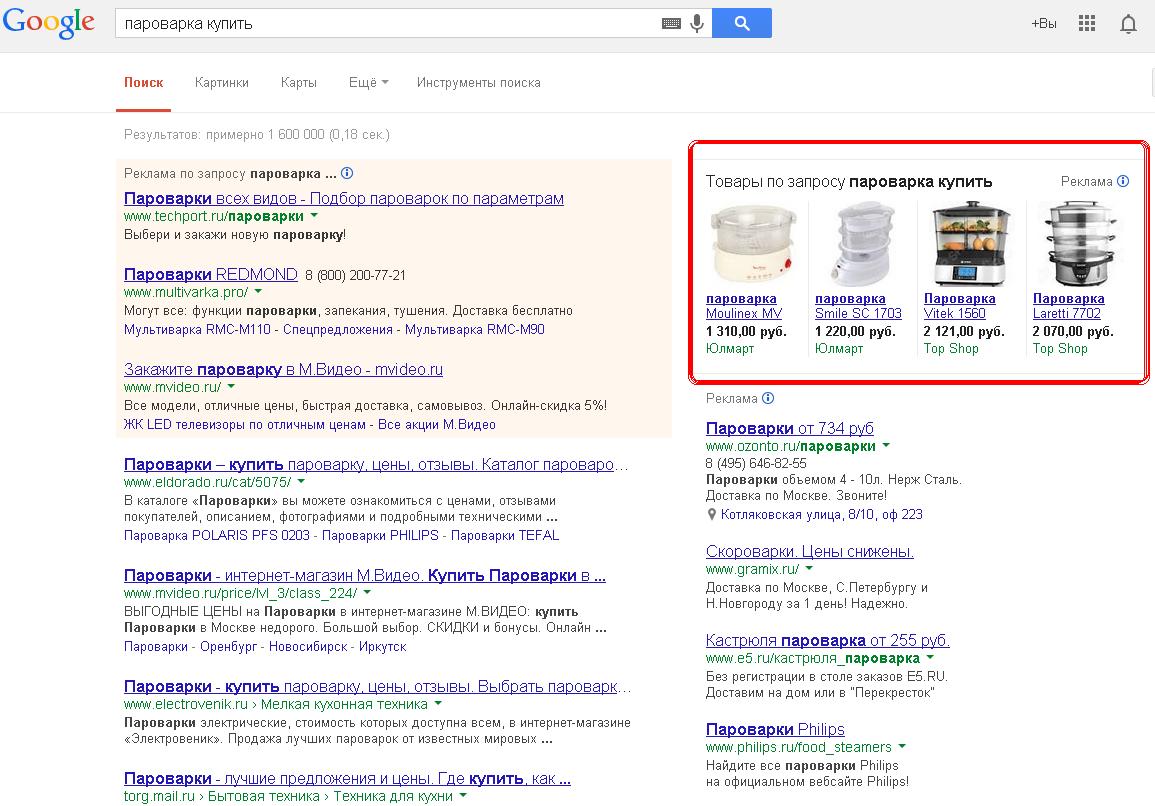 Реклама от гугл на свой сайт цена реклама партнерки в яндекс директ