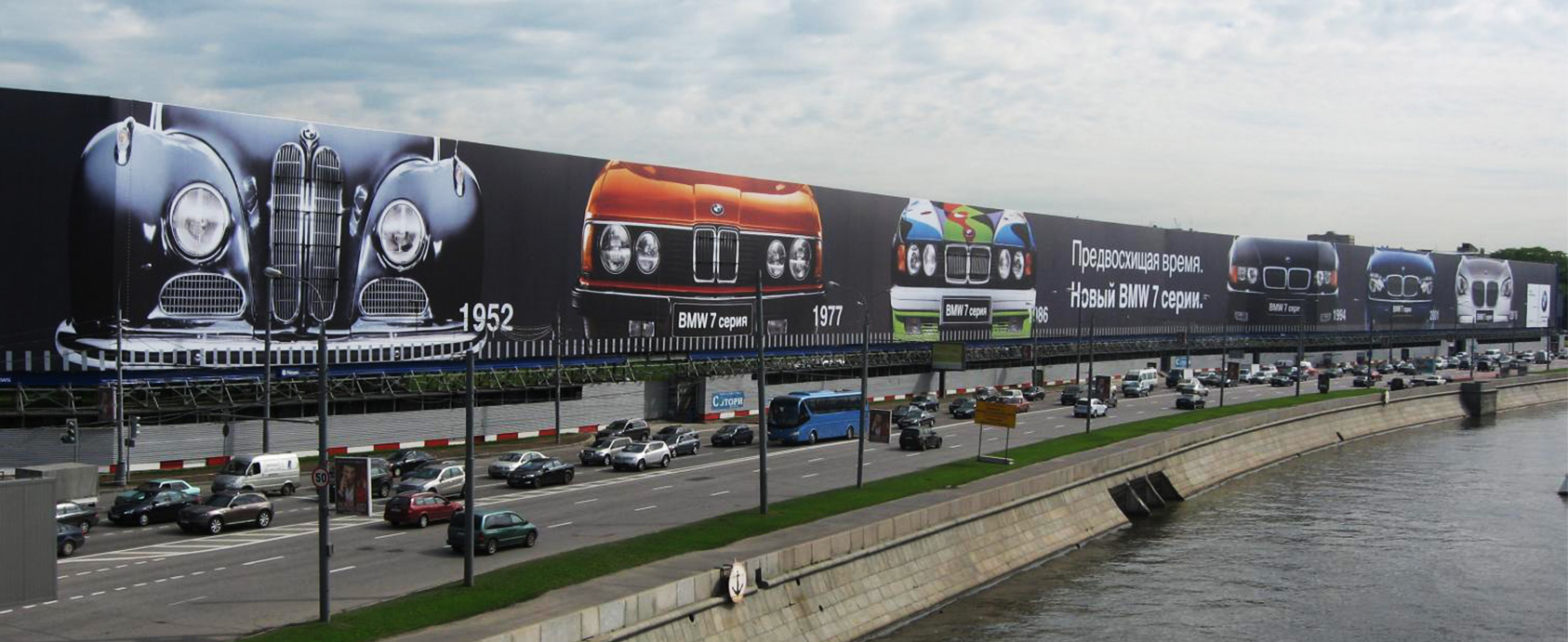 Рекламные агентства москвы реклама в интернете реклама об интернете