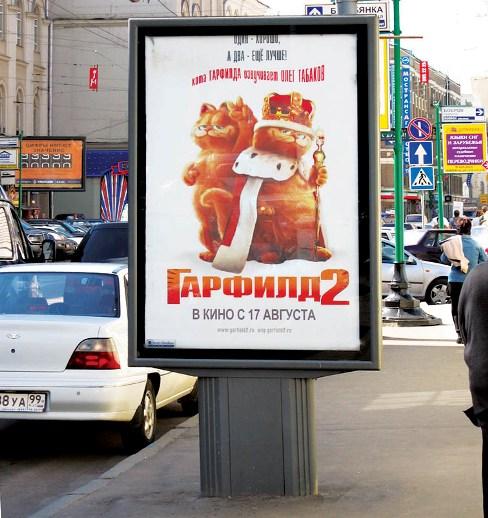 размещение рекламы в яндекс директ