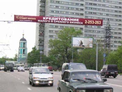 акб кредит москва мтс оплата по лицевому счету с банковской карты