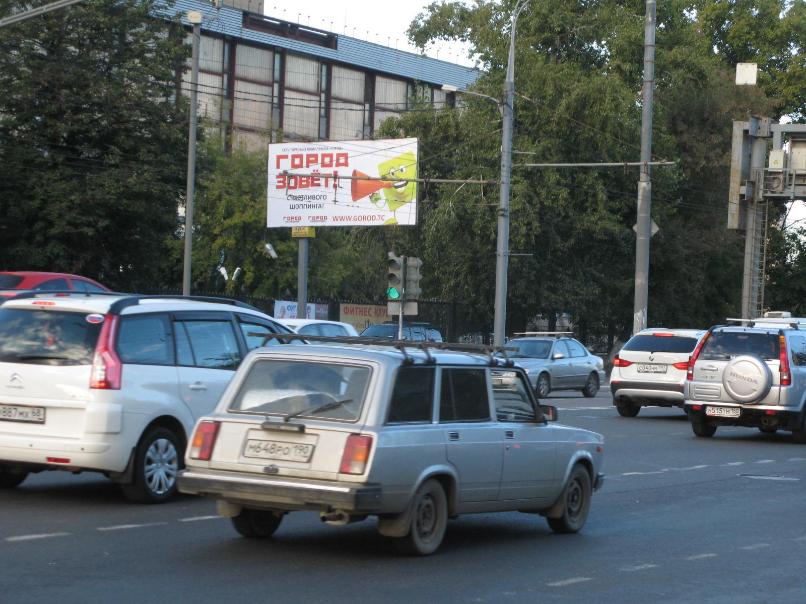 подать рекламу на твк красноярск